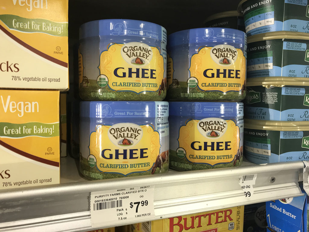 Ghee Clarified Butter at Reasor's in Tulsa